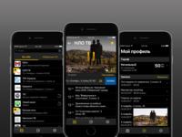 StalkerTV redesign
