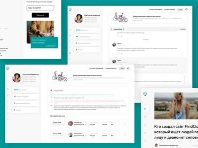 Account concept design Localie