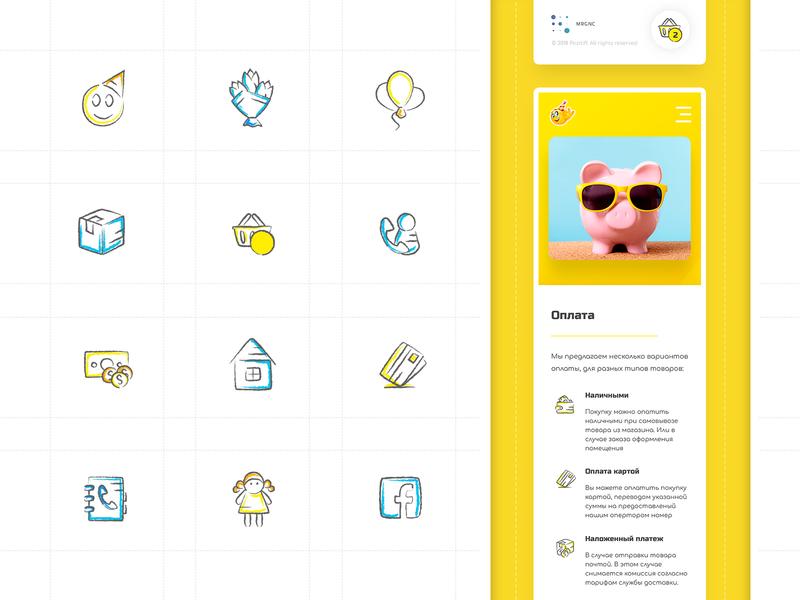 Icons web ecommerce yellow blue design icons