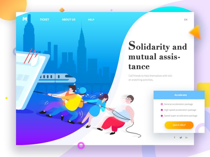 Ticket robbing web button 活版印刷 插图 颜色 应用 ui 样式 分享 设计