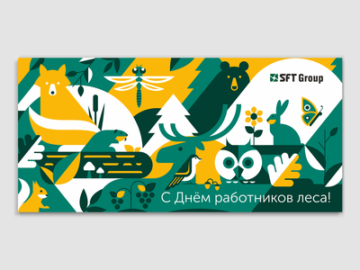 Forest Day Greeting Card geometric pattern berry forest day card beaver squirrel flower bird deer dragonfly hare owl bear fox abstract forest design vector illustration animal