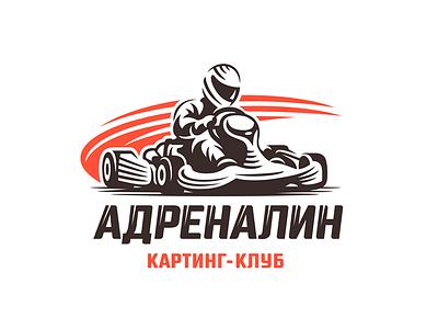 Adrenaline karting car racer kart adrenaline