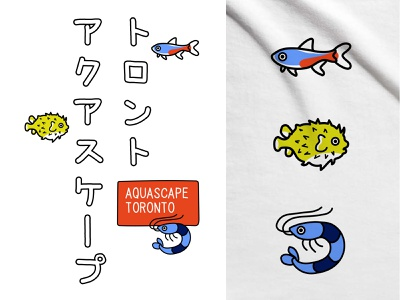 Aquascape Toronto - Fish Tee branding design illustration apparel japanese fish icons
