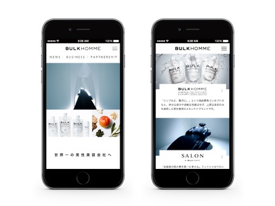 BULKHOMME   - corporate site - design web simple sp ui cosme