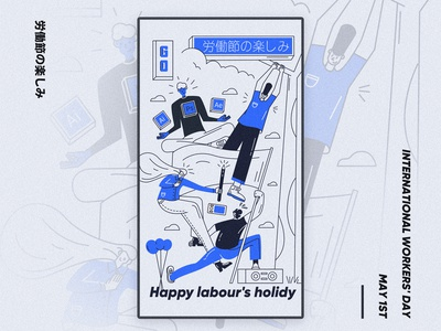 Labour's Day !