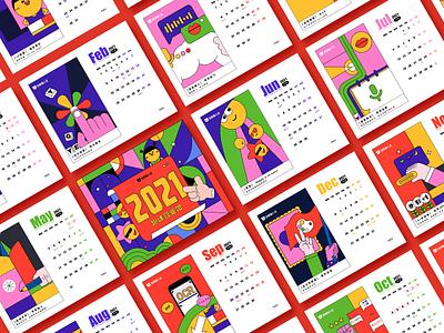 calendar new year calendar poster illustration