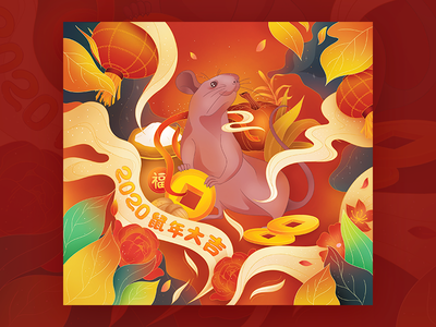 Year of the rat illustration new year