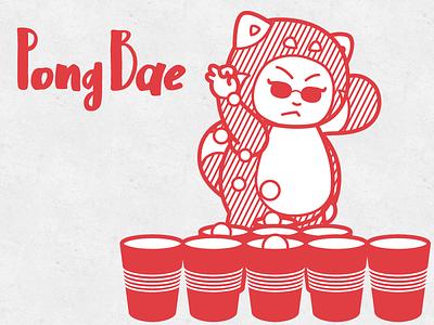 Salt Bae Parody drinks bar beer pong games red character mascot parody meme salt bae