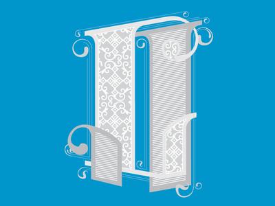 Something blue, old & new pattern wip typography marriage type grayscale cyan monogram custom wedding maximal stripes