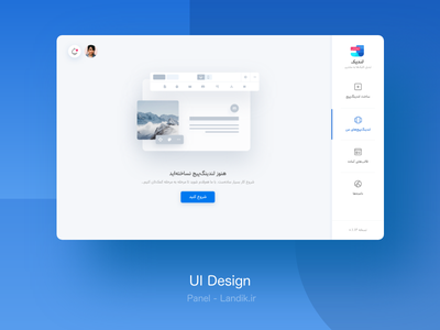 Landik.ir - No Landing Page UI trend app web ux branding clean ui ui dribbble creative design