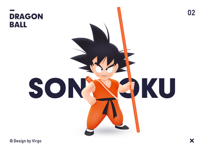 Son Goku illustration