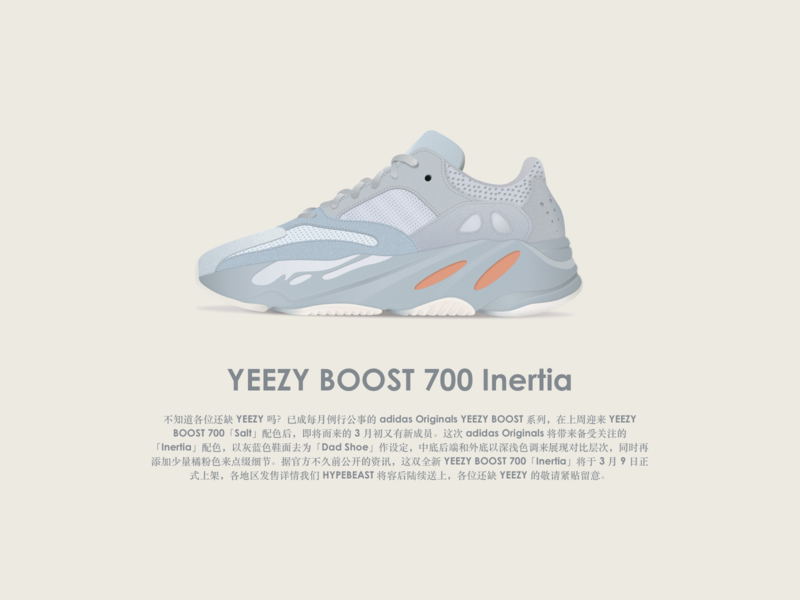 Yeezy Boost 700 插图