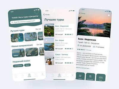 Trefoil: yoga tours ios design app