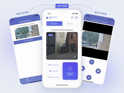Safe House app redesign design figma app ux ui