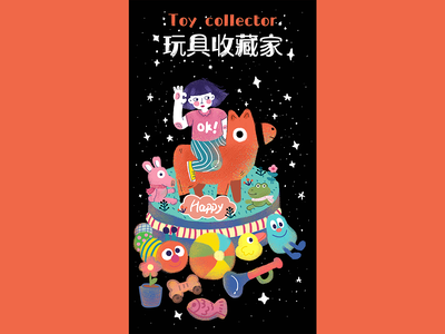 Toy collector type people 插图