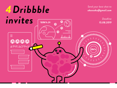 4 Dribbble Invites Giveaway