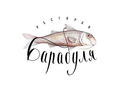 Barabulya restaurant identity logo provincestudio tomsk russia ussr blacksea restaurant barabulya