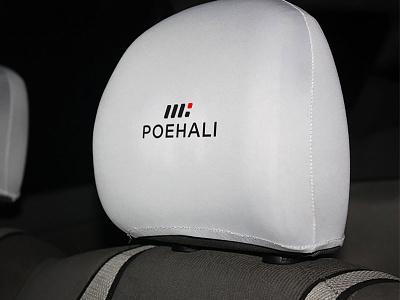 Poehali / Поехали rental id logotype saintpetersburg identity design lovemedo logo russia