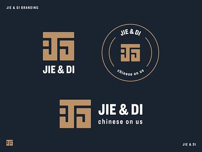 Jie & Di Logo & Branding branding design restaurant logo restaurant chinese culture logos badge logo logo design minimal modern monoline brand identity brand logo branding