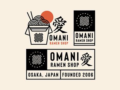Ramen Logo and Branding ramen logo asia osaka japan branding logo restaurant ramen