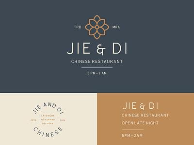 Jie and Di Chinese Restaurant Branding chinese food monoline brand identity asia logo branding restaurant branding restaurant chinese jie and di