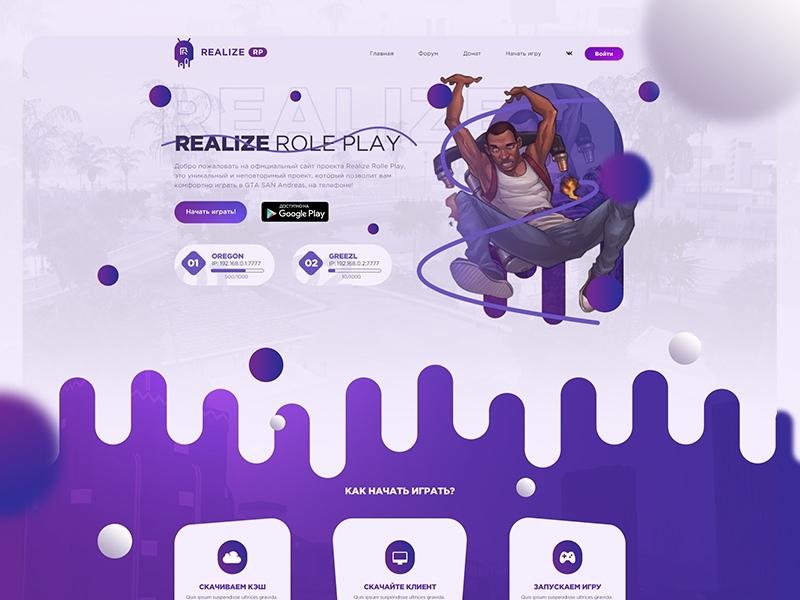 Game site for GTA SA on Android samp gamesite layout gta dribbble design site web game