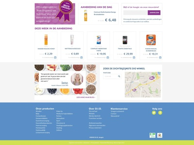 Dio homepage part 2 ecommerce homepage design drugstore