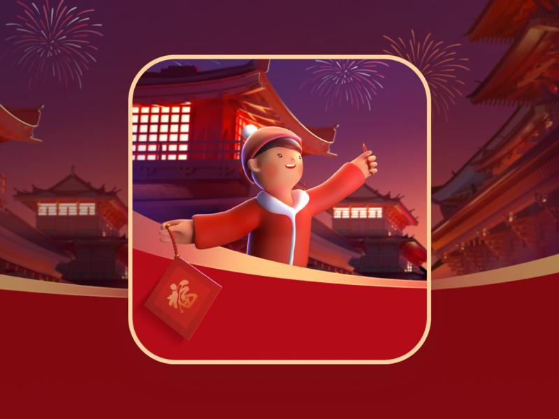 New Year 应用 ui 品牌 c4d 插图