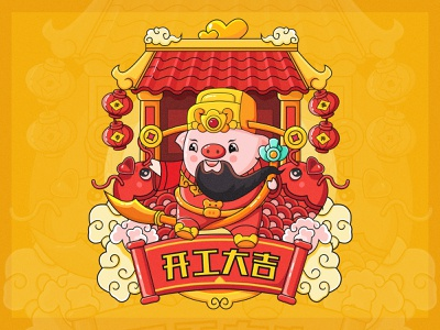 Good luck in pig illustration 插图