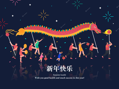 Happy Lunar New Year ! party folklore greeting new year chinese culture chinese new year fireworks flat illustration happy happy new year festival parade dragon gong xi fa cai lunarnewyear lunar new year character design character vector illustration