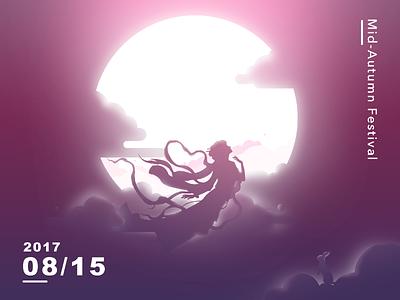 Mid-autumn Festival cloud gradient pink illustration hare jade moon of goddess the festival mid-autumn