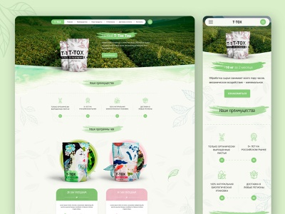 T-Tox Landing page creative flat inspiration typography illustration vector figma website web ui