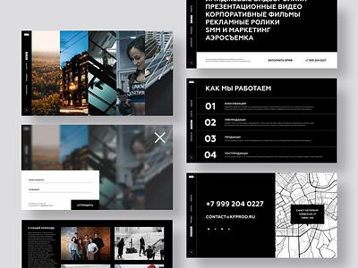 Konovalov films production maker video design ux ui web design website