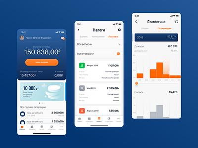 Moy nalog — Mobile app, web personal account, admin panel app report taxes personal web admin panel dashboard mobile design finance ui