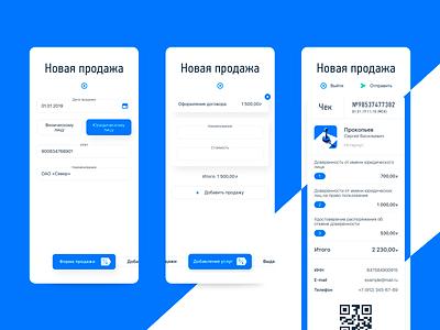 Sales process concept concept receipt sales app ui