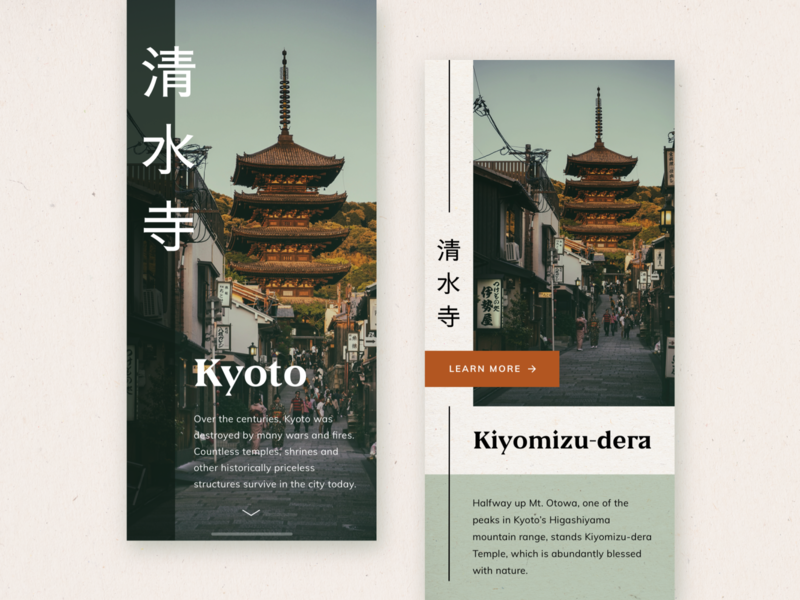 Kyoto guide responsive design guide travel website texture blaak typography japanese tourism kyoto japan design interface mobile responsive webdesign web
