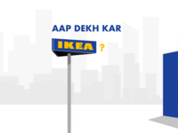 When IKEA was launched here