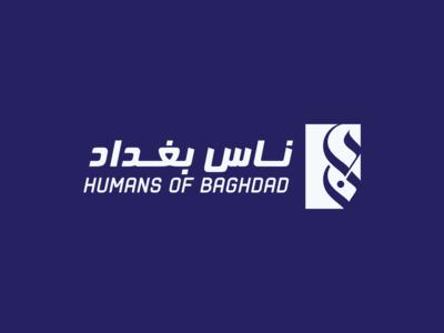 Humans Of Baghdad - Logo