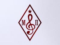 Muzpribor