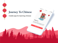 Journey to Chinese — Behance Case