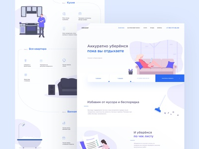 Cleaning service wash blue service clean cleaning service minimal flat website web ux ui design