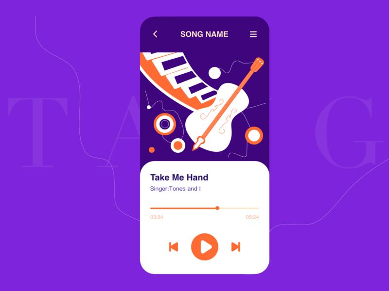 UI-music