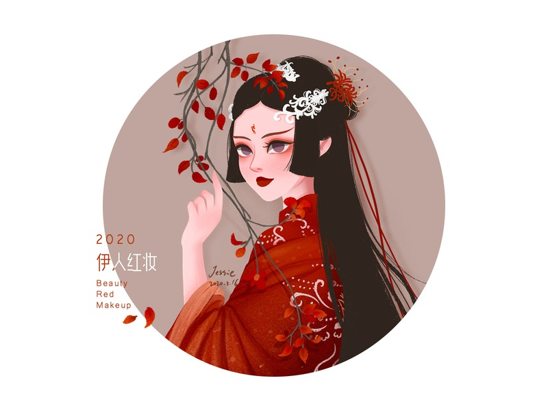 Beauty Red Makeup illustration