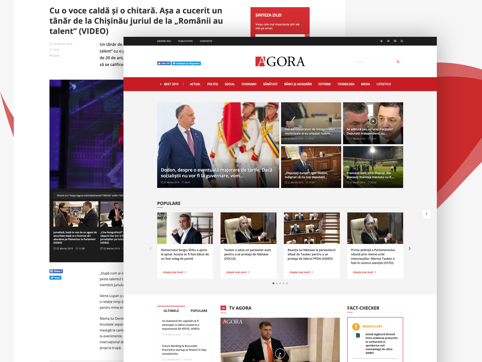 Leading News Website Design - Agora by Ștefan Ciorici on