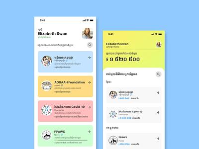 Cambodian Donation App khmer app ux ui design