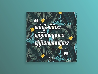 Instagram Post - Clik noise green teal motivation web vector poster branding typography illustration design