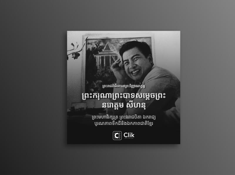 King Sihanouk - Clik khmer post socialmedia poster branding typography design