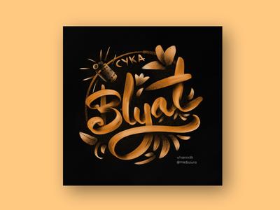Wisdom word for CSGO calligraphy orange illustration lettering csgo