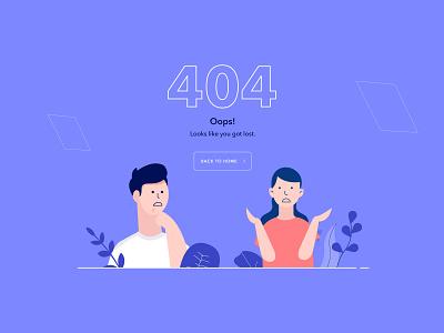 404 Error characterdesign vectorart oops typogaphy 404 error page floral design floral art orange purple error 404 error web design uiux illustration creative colors trending popular