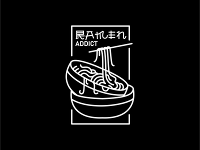 Ramen Addict logo japan cafe eat delicious ramen noodle burger pizza drink bowl restaurant food chinese japanese noodle ramen line art line outline monoline